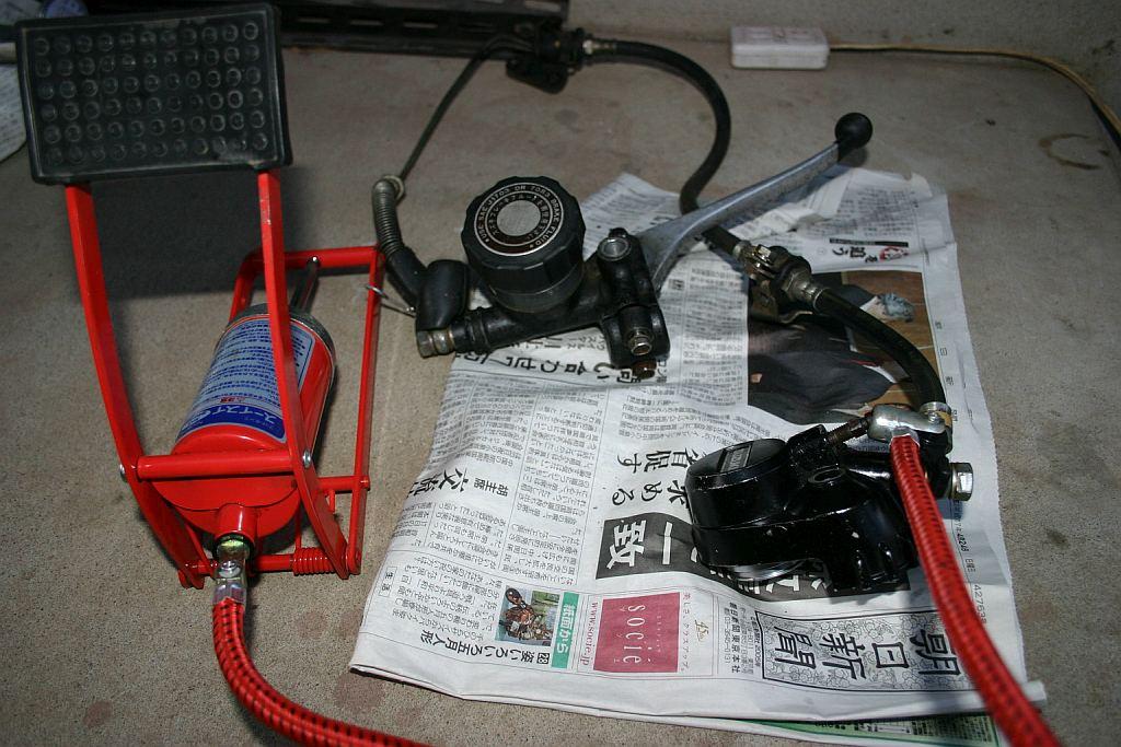 GT125 フロントブレーキ清掃