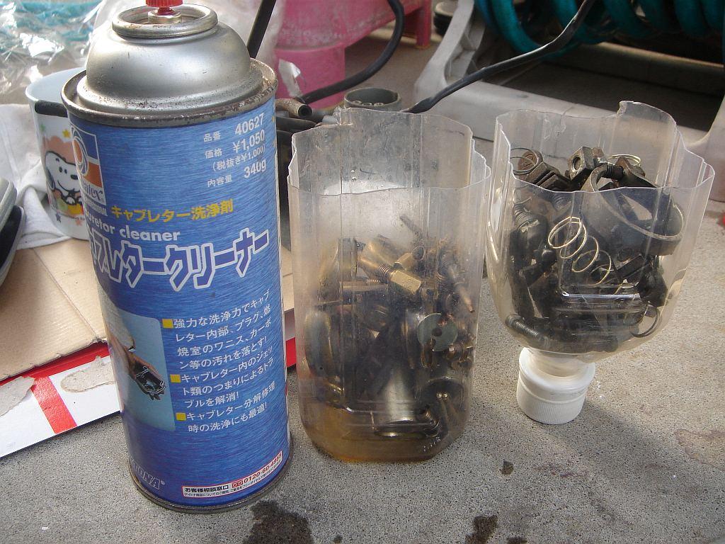 GT125 キャブの掃除