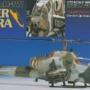 タミヤ 1/72 AH-1W スーパーコブラ