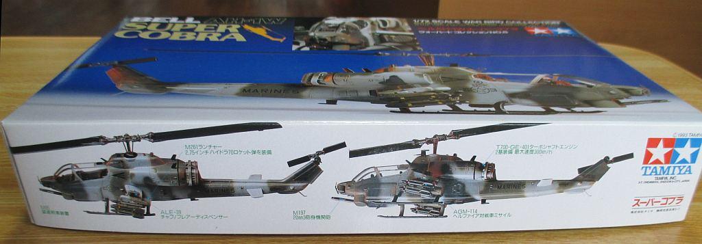タミヤ 1/72 AH-1W スーパーコブラ パッケージ側面