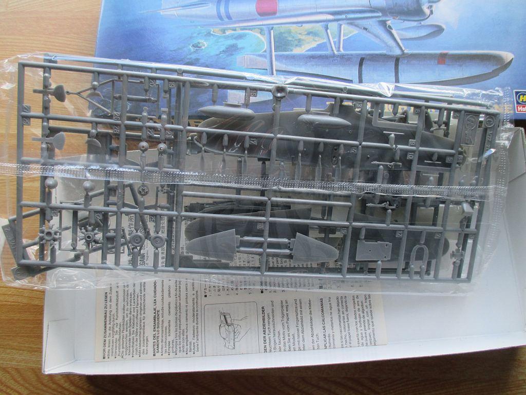 ハセガワ 1/72 二式水上戦闘機 キット構成