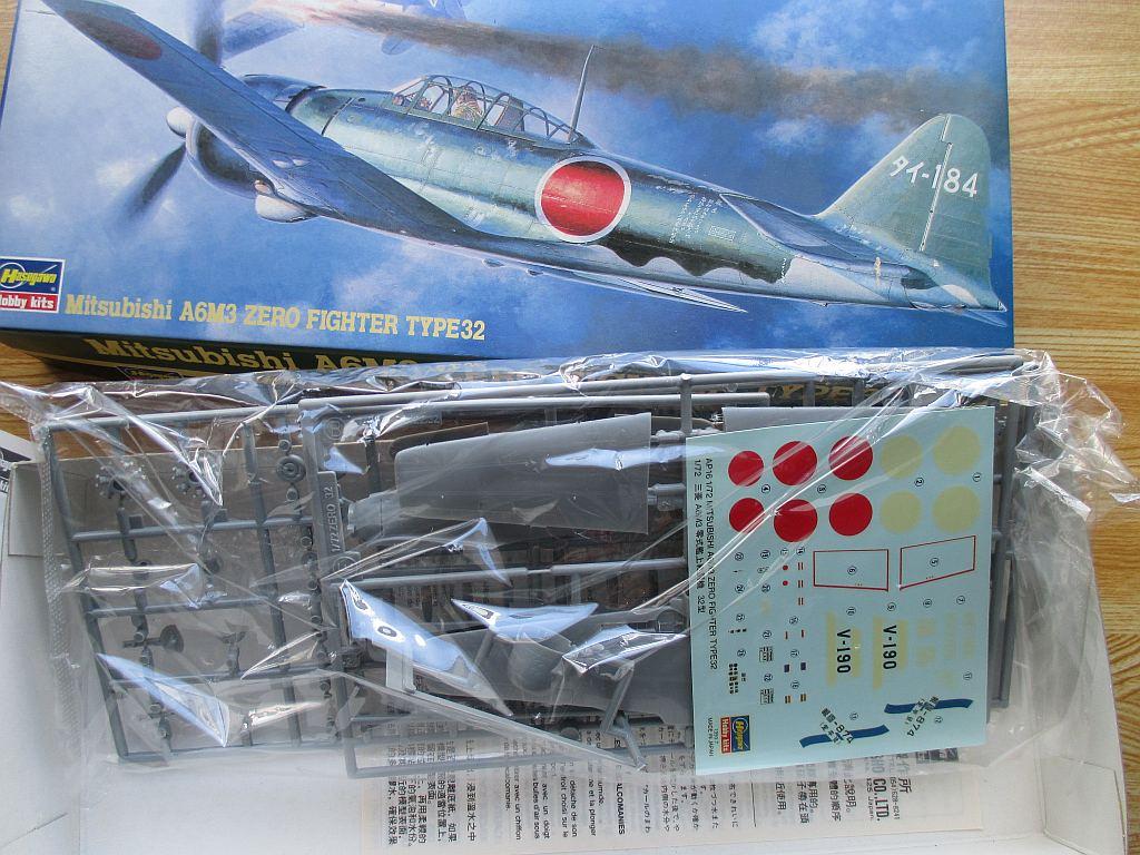 ハセガワ 1/72 零戦 32型 キット構成