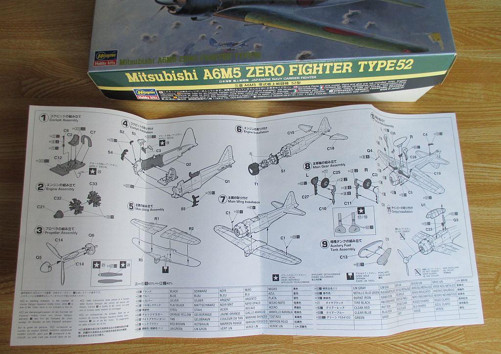 ハセガワ 1/72 零戦 52型 組み立て説明書