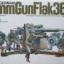 タミヤ 1/35 88ミリ砲