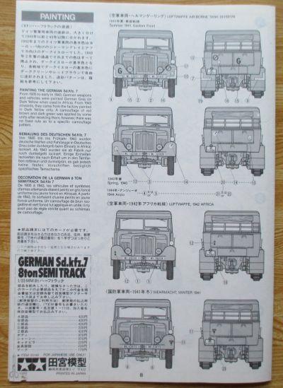タミヤ 1/35 8トンハーフトラック 組み立て説明書