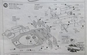 タミヤ 1/35 キングタイガー 組み立て説明書