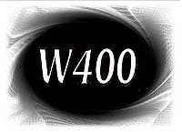 logo2_w400