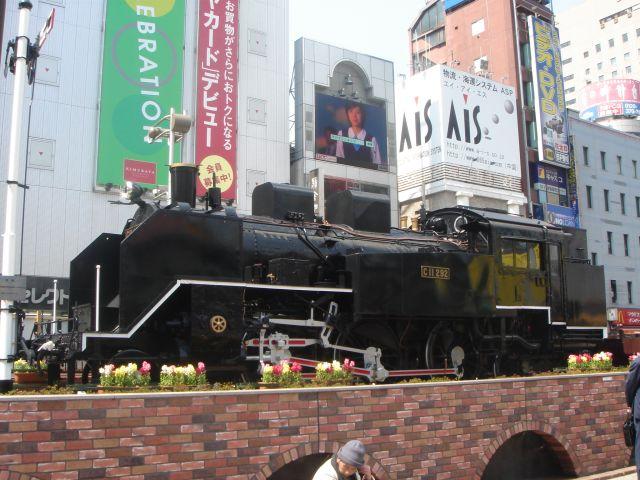 C11形機関車 (C11 292)