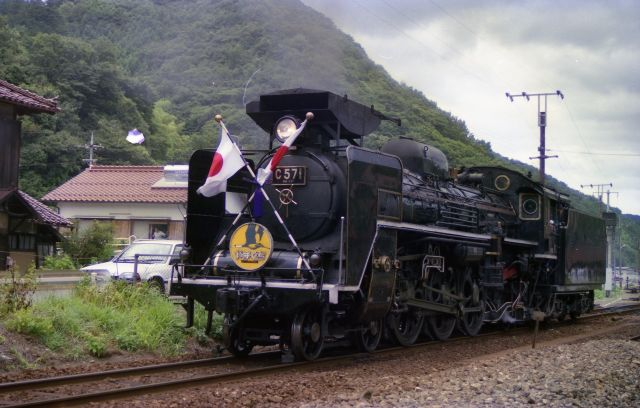 C57形機関車(C57 1)