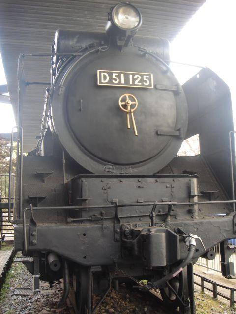 D51形機関車 (D51 125)