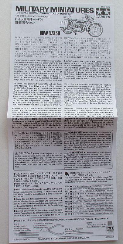 タミヤ 1/35 ドイツ野戦憲兵 オートバイ伝令セット組み立て説明書