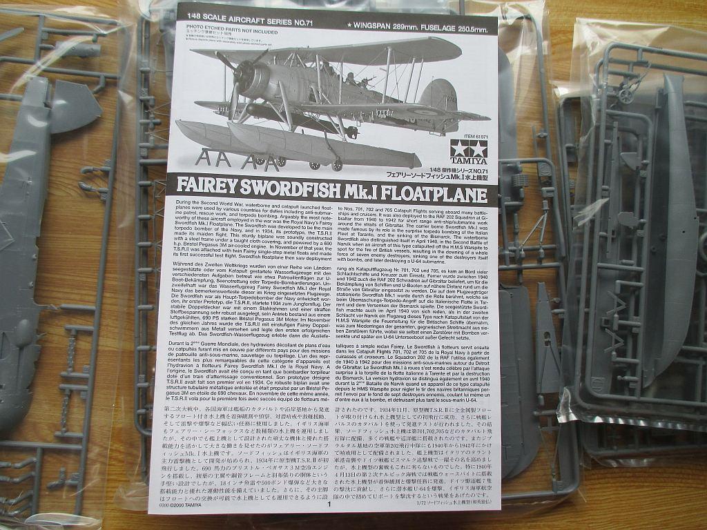 タミヤ 1/48 ソードフィッシュ MK.I 組み立て説明書