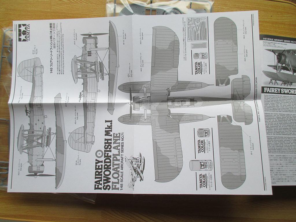 タミヤ 1/48 ソードフィッシュ MK.I 迷彩パターン図