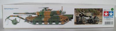 タミヤ 1/35 90式戦車 パッケージ
