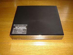 RECBOX HVL-AV3.0