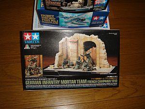 ドイツ迫撃砲チーム