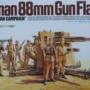 タミヤ 1/35 88ミリ砲 北アフリカ戦線