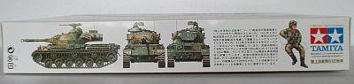 タミヤ 1/35 61式戦車 パッケージ