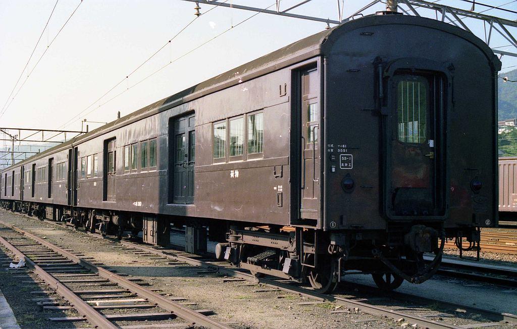 荷物車 マニ61
