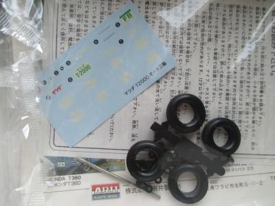 アリイ 1/32 マツダ T2000 デカール