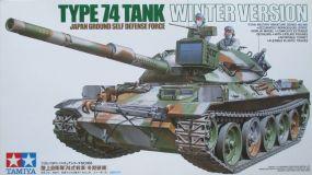 タミヤ 1/35 74式戦車