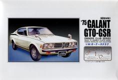 アリイ 1/32 ギャラン GTO-GSR