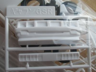 アリイ 1/32 ギャラン GTO-GSR フロントグリル