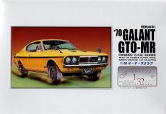 アリイ 1/32 ギャラン GTO-MR