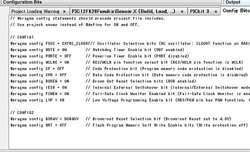 configuration bits設定ソース生成