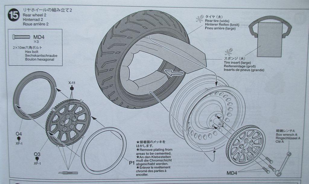 タミヤ 1/6 FLSTFB タイヤ組み立て