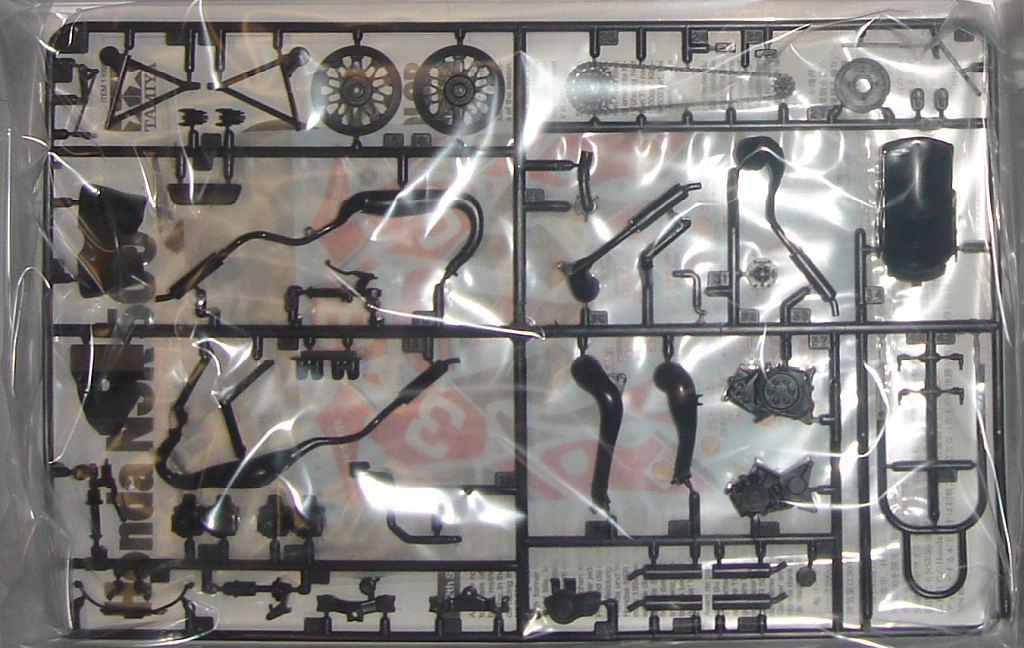 タミヤ 1/12 NSR500 パーツ