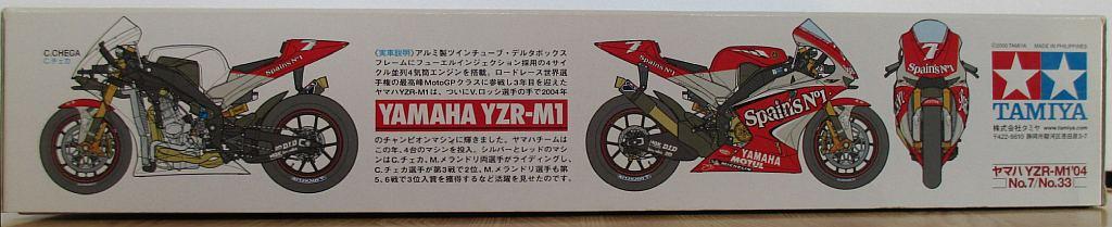タミヤ 1/12 YZR-M1 パッケージ側面