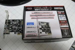 USB3.0ボード