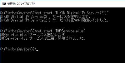 DiXiM サービス