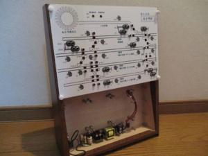 補助の制御盤