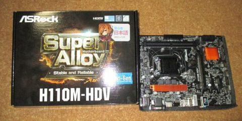 H110M-HDV