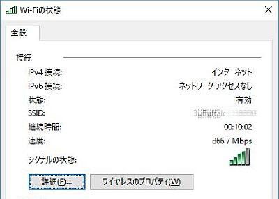 7265NGW リンク速度