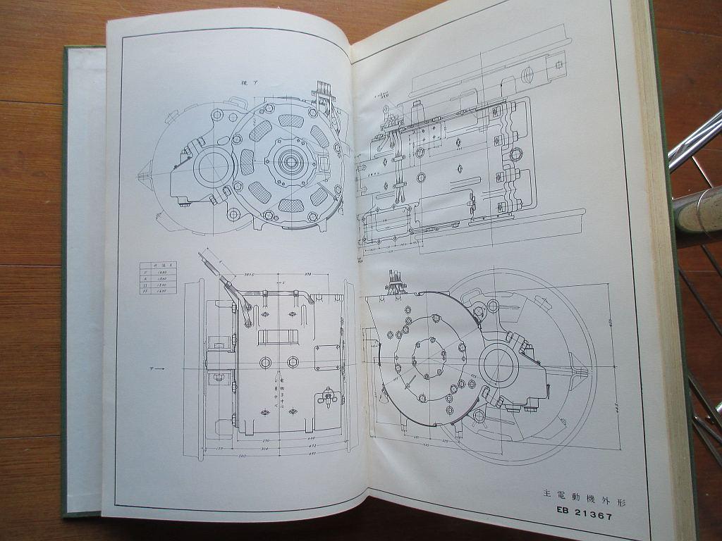 MT52形主電動機の図面