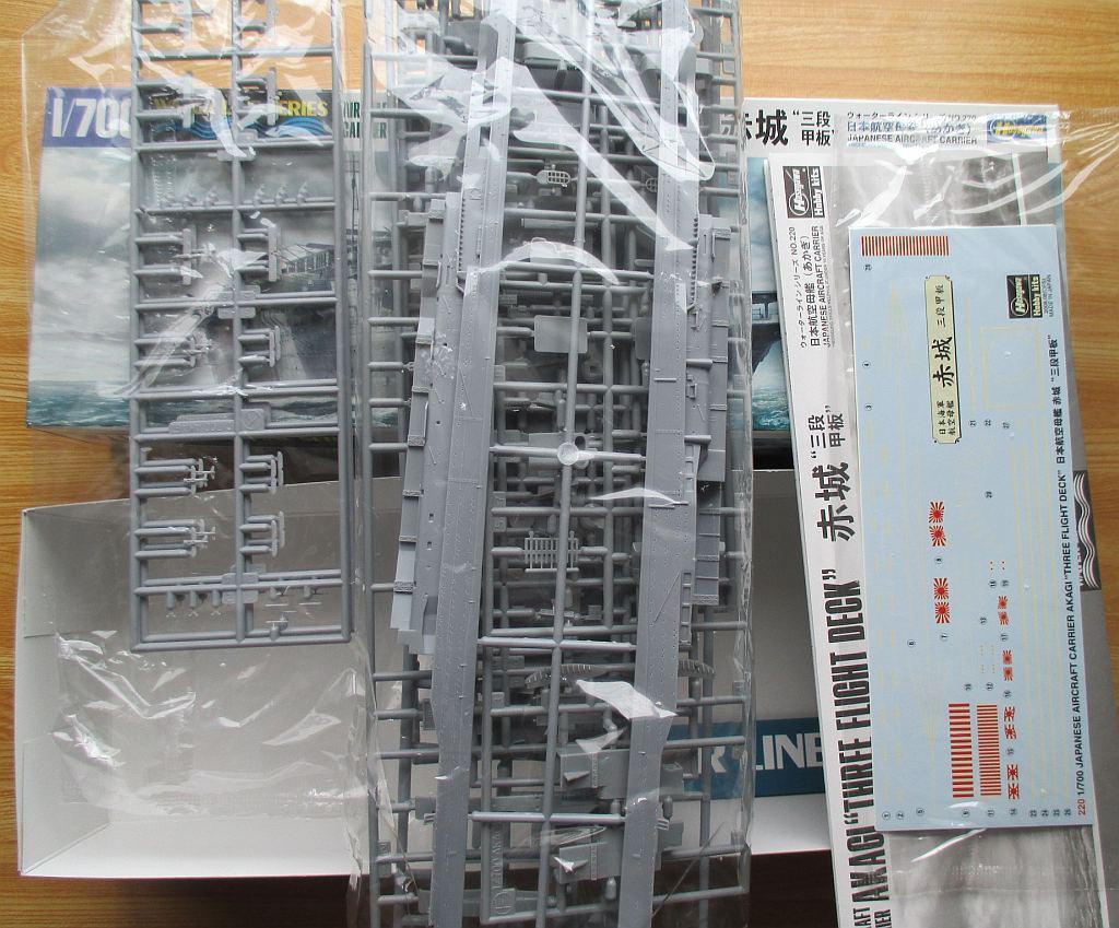 ハセガワ 1/700 赤城 三段甲板 キット構成