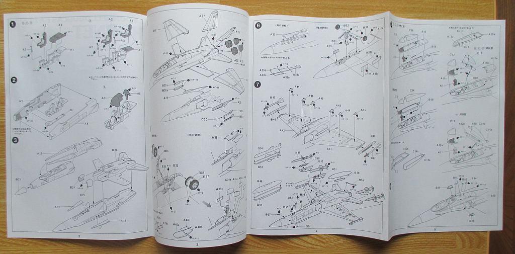 タミヤ 1/72 F/A-18 ホーネット 組み立て説明書