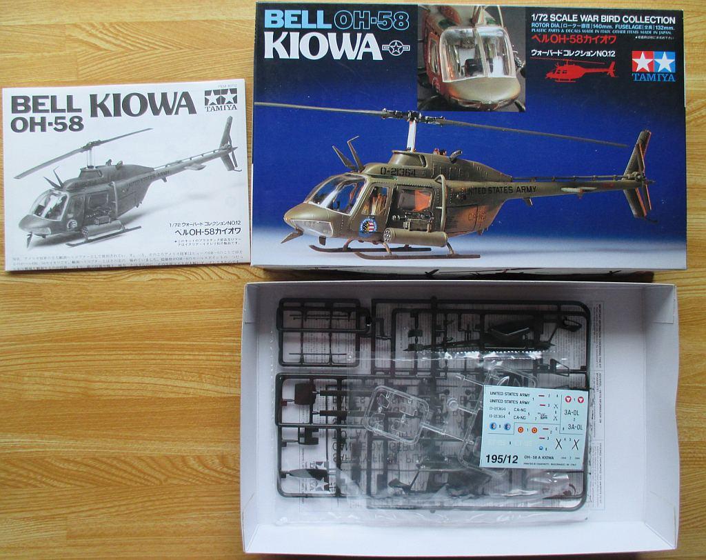 タミヤ 1/72 OH-58 カイオワ キット構成