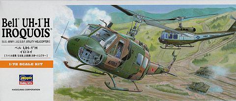 ハセガワ 1/72 UH-1 H イロコイ