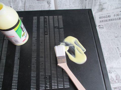 KA-1080 塗装剥がし