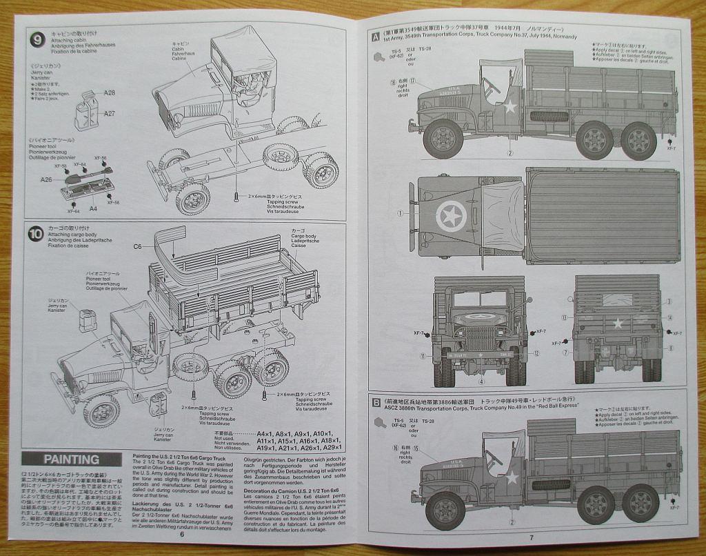 タミヤ 1/48 6×6 カーゴトラック 組み立て説明書