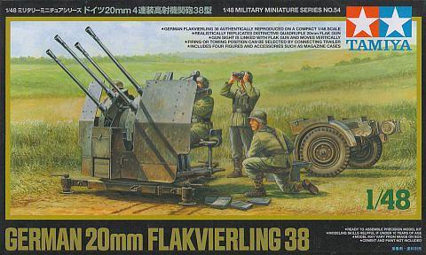 タミヤ 1/48 高射機関砲38型