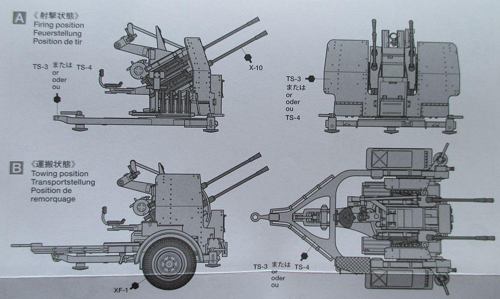 タミヤ 1/48 高射機関砲38型  組み立て説明書