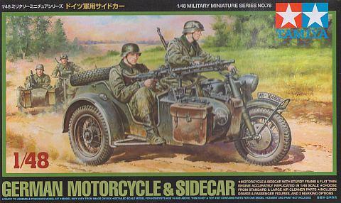 タミヤ 1/48 ドイツ軍用サイドカー