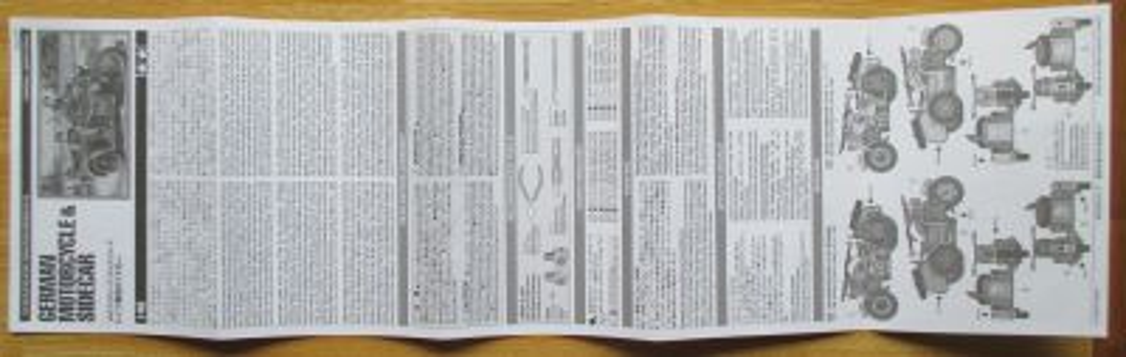 タミヤ 1/48 ドイツ軍用サイドカー 組み立て説明書