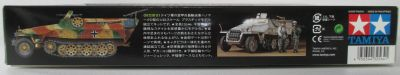 タミヤ 1/48 シュッツェンパンツァー パッケージ