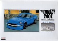 アリイ 1/32 フェアレディ 240Z